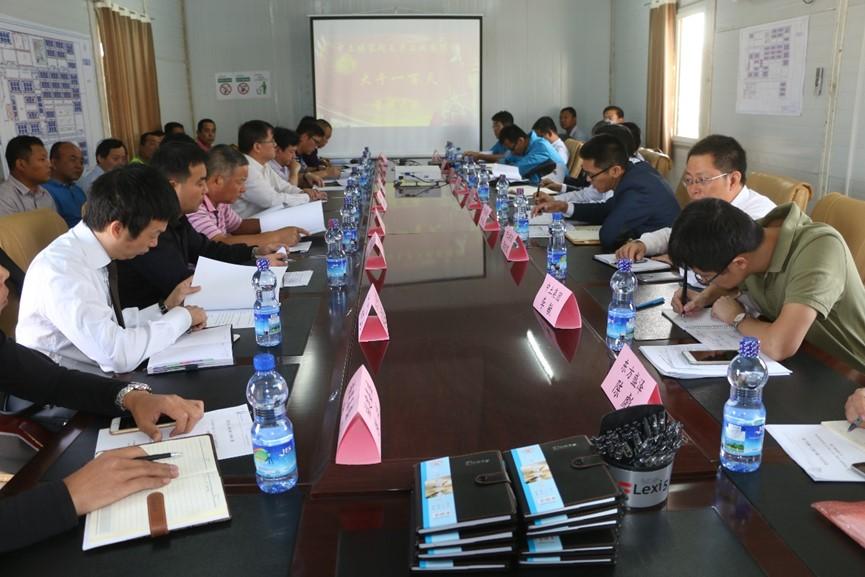 与中土集团合作开发海外环境