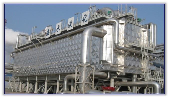 首鋼京唐一期4×1.25萬噸天海水淡化系統