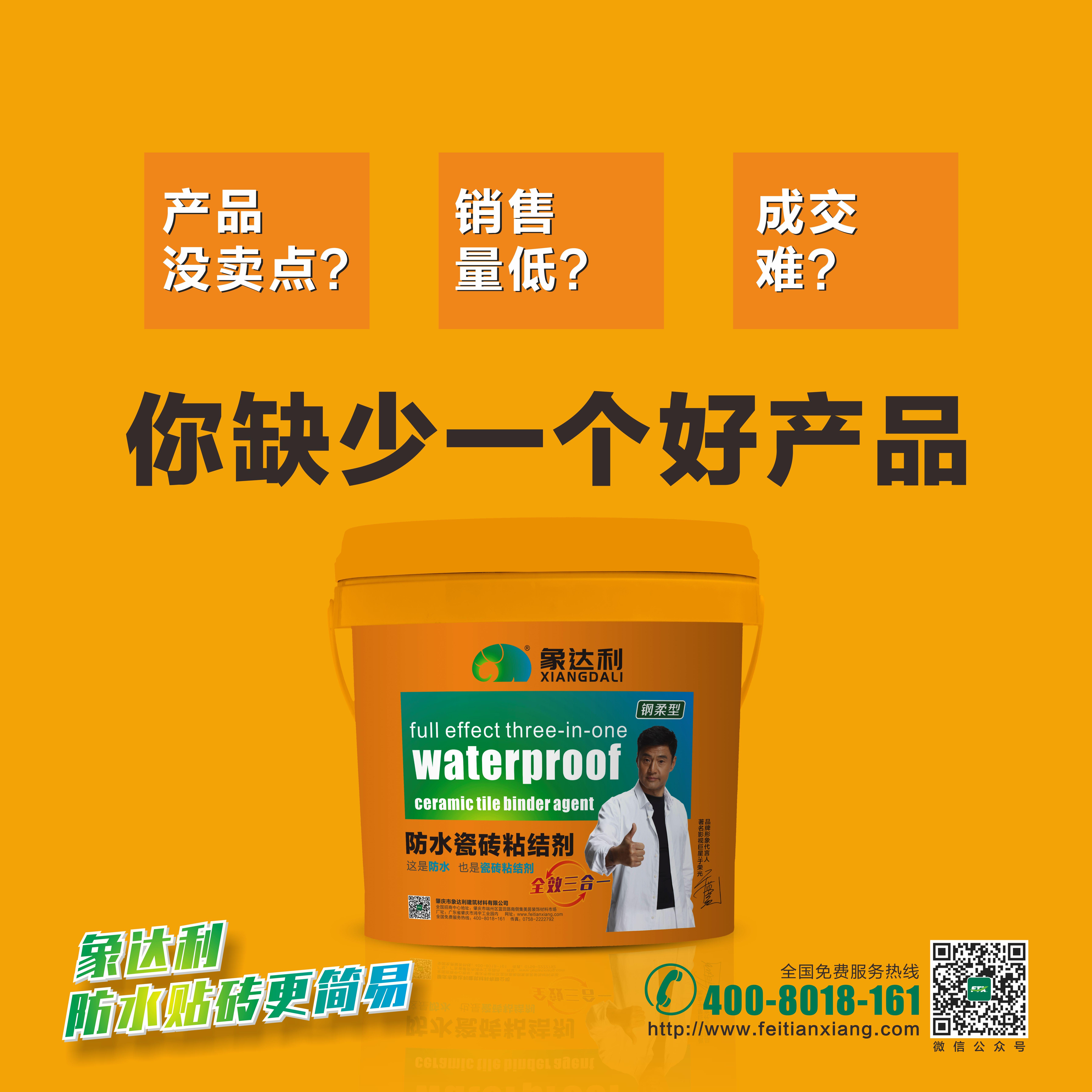 招商广告2
