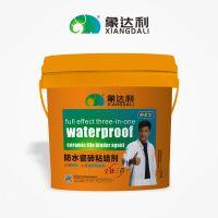 象达利钢柔型防水瓷砖粘结剂