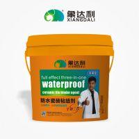 象达利专用型防水瓷砖粘结剂