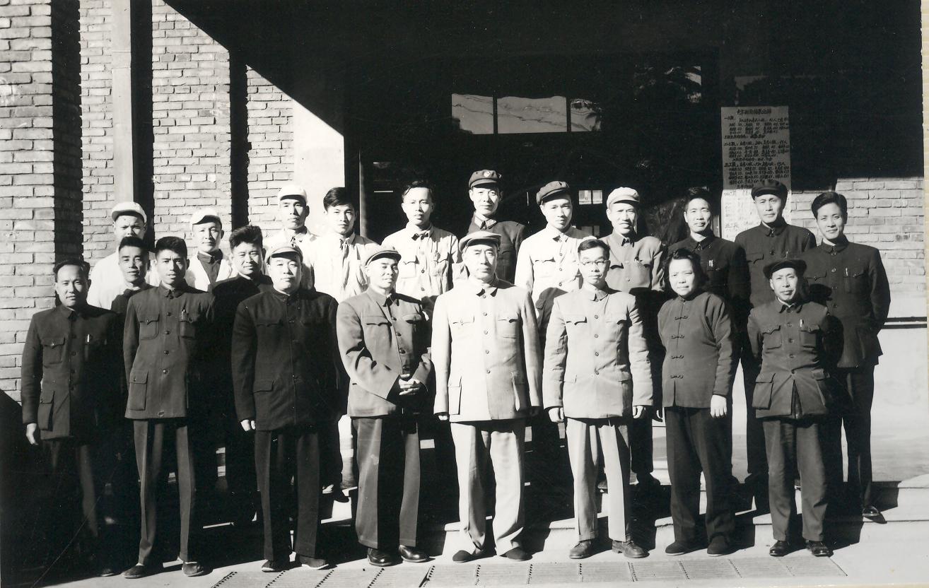 1963年11月國務院副總理薄一波視察云光