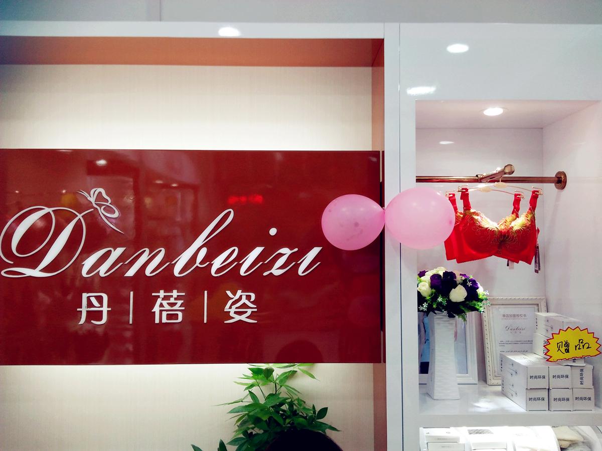 广东阳江加盟店