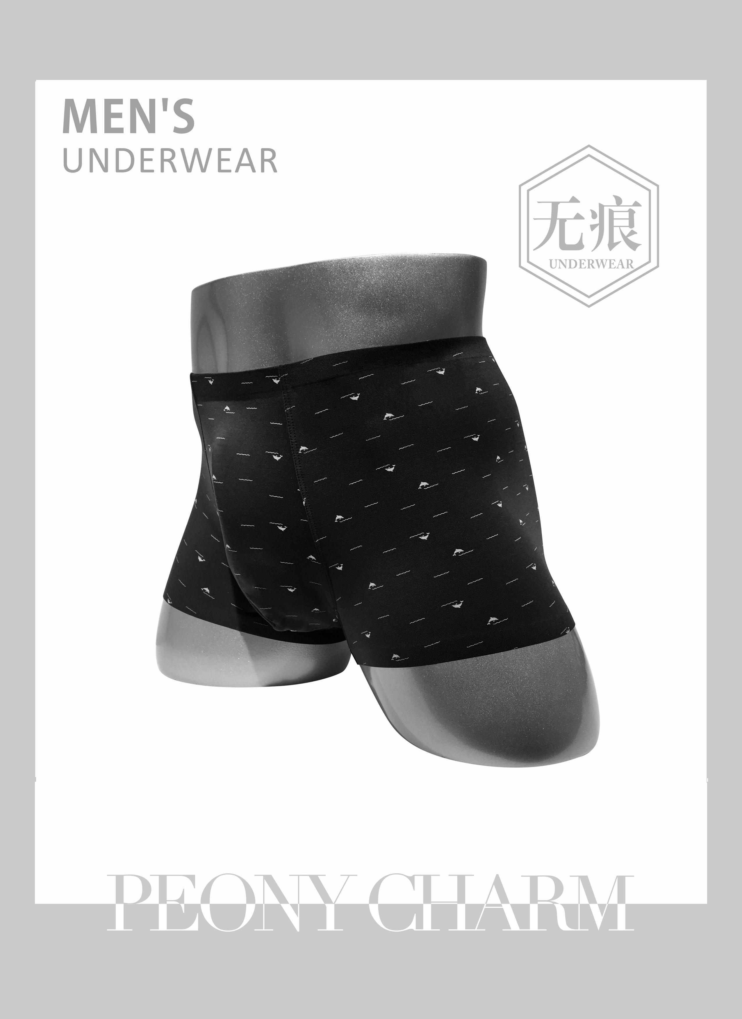 新款男士内裤图片-8