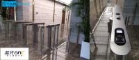 1200--480網站圖片-成功案例--藍光地產上海總部