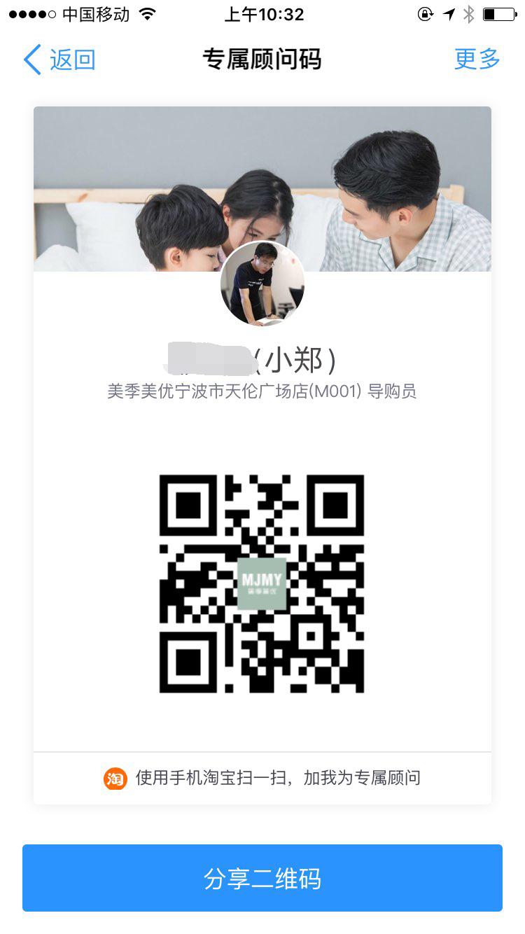 IMG_4972_看圖王
