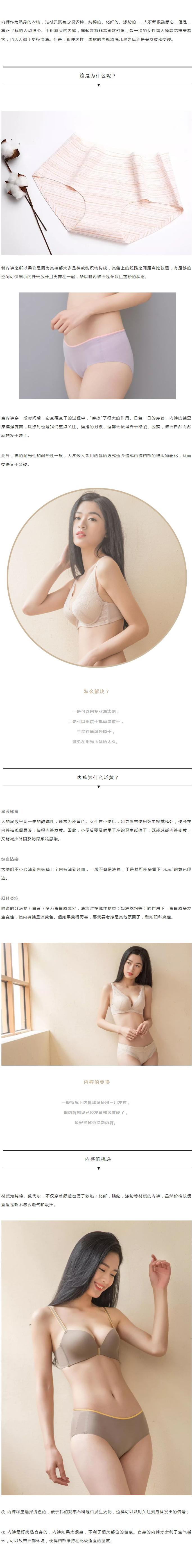 MJMY美季美優