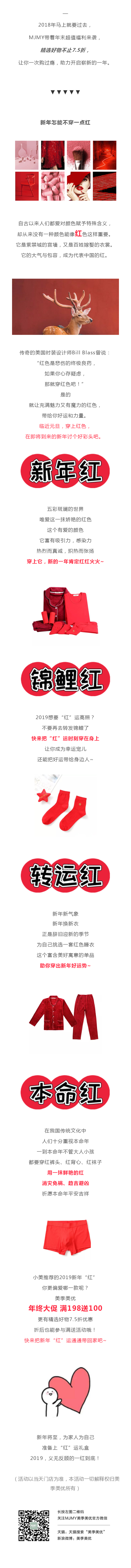 test_看圖王