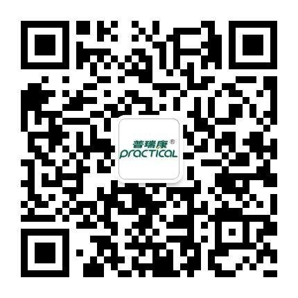 QQ圖片20180831151058