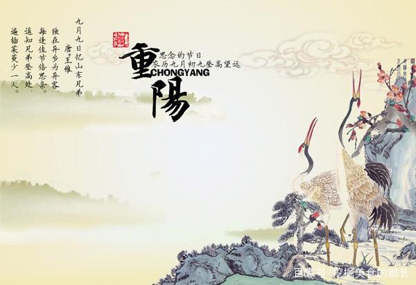 庆祝丰收的节日_待到重阳日,还来就菊花:重阳节的民间习俗你知道吗?-华夏 ...