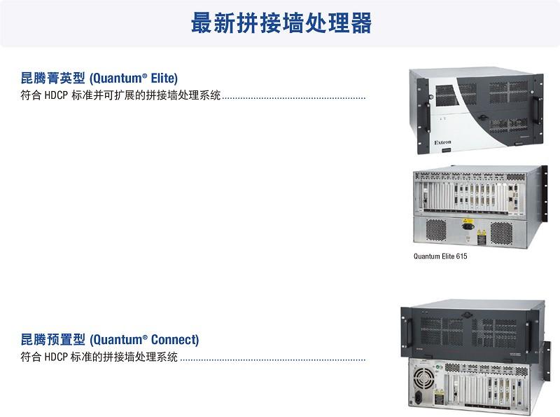 视频信号处理器4