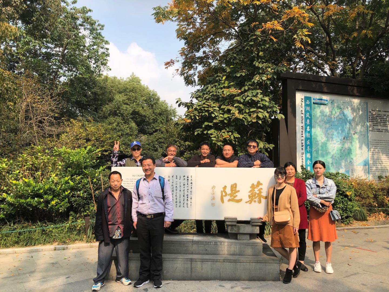 杭州西湖十景-蘇堤