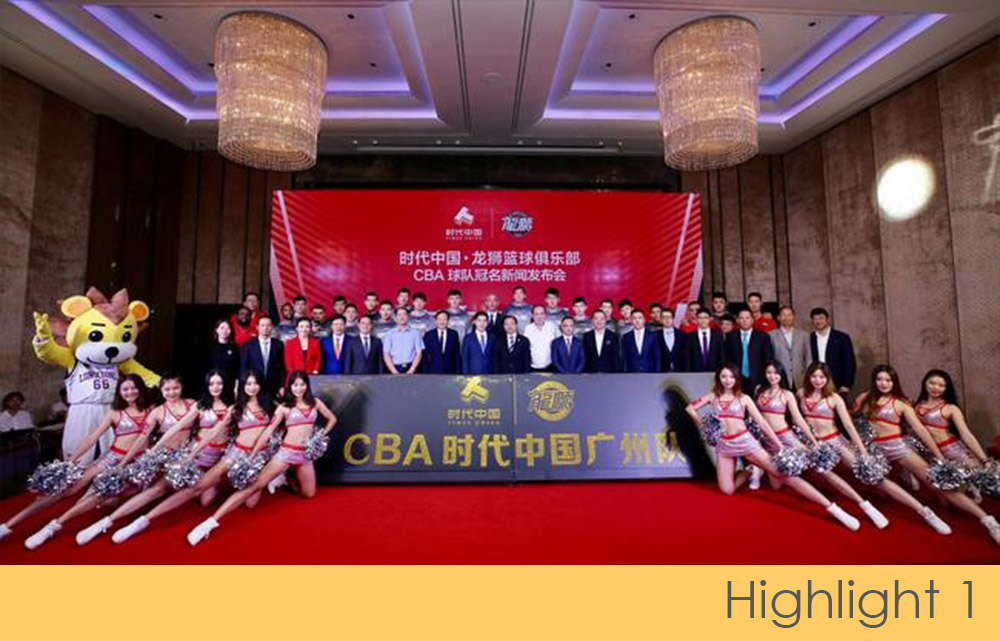 a821cddb09cf Times China Officially Obtains the Name Right of the Guangzhou Long-Lions