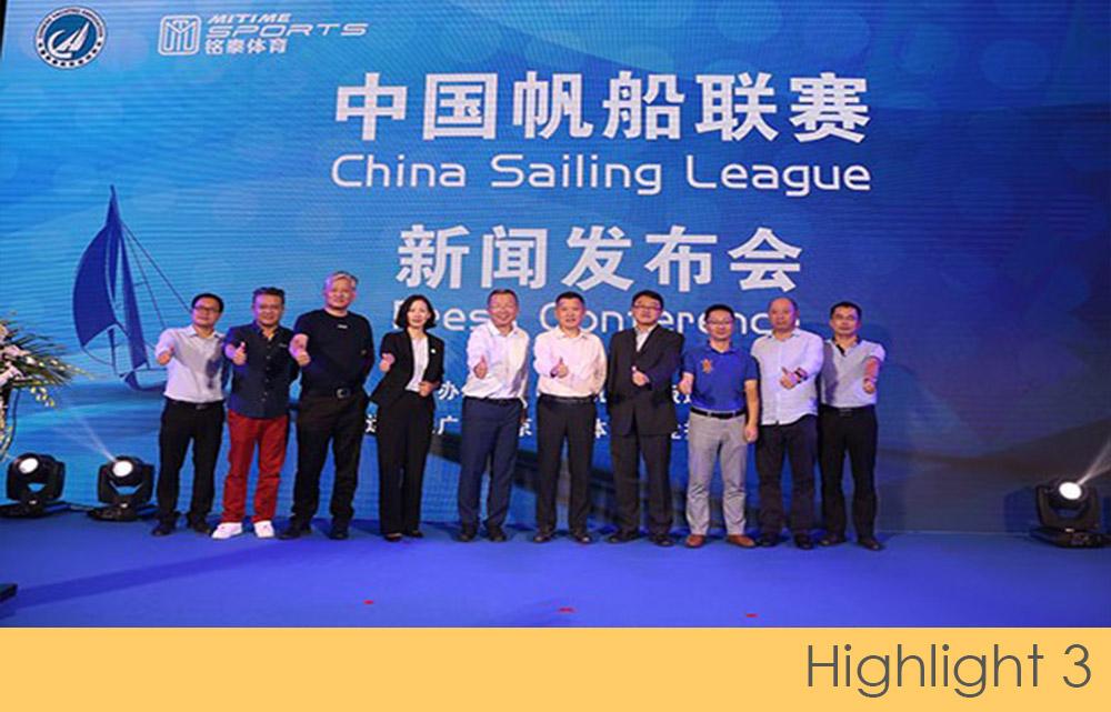 3d2b598cc4b3 Chinese Yachting Association Establishes China Sailing League