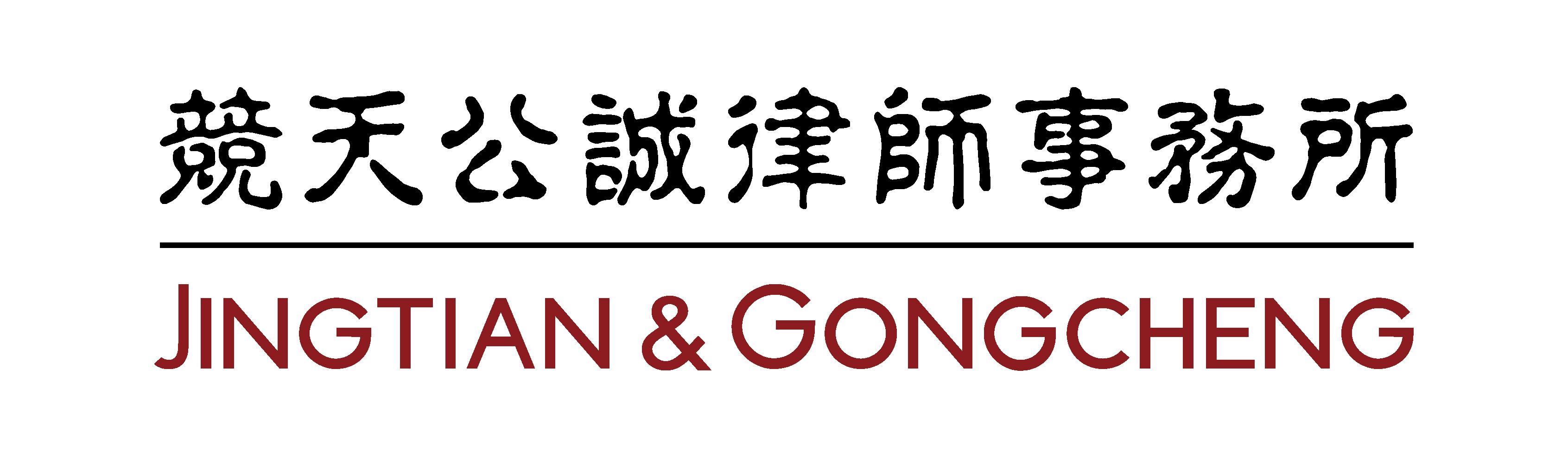 新logo-透明底