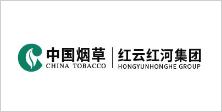 云南烟草公司红河州公司