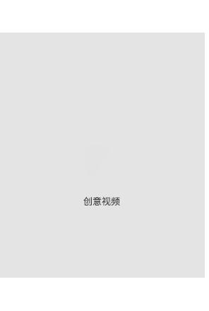 视觉--呈现_02