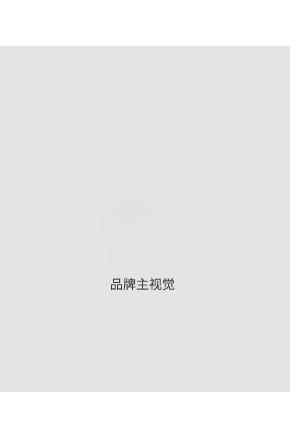 视觉--呈现_01