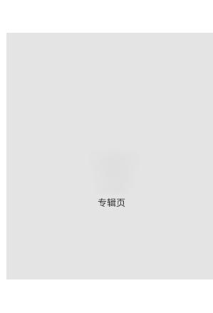 視覺--呈現_03