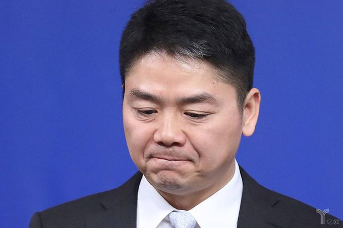 明尼苏达女大学生起诉刘强东和京东