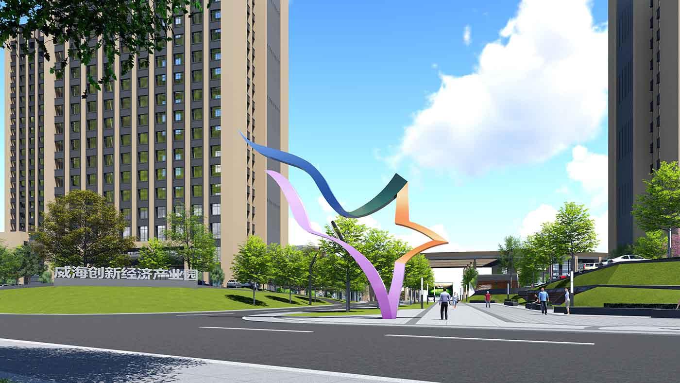 威海创新经济产业园b