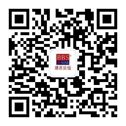 QQ图片20181211142502