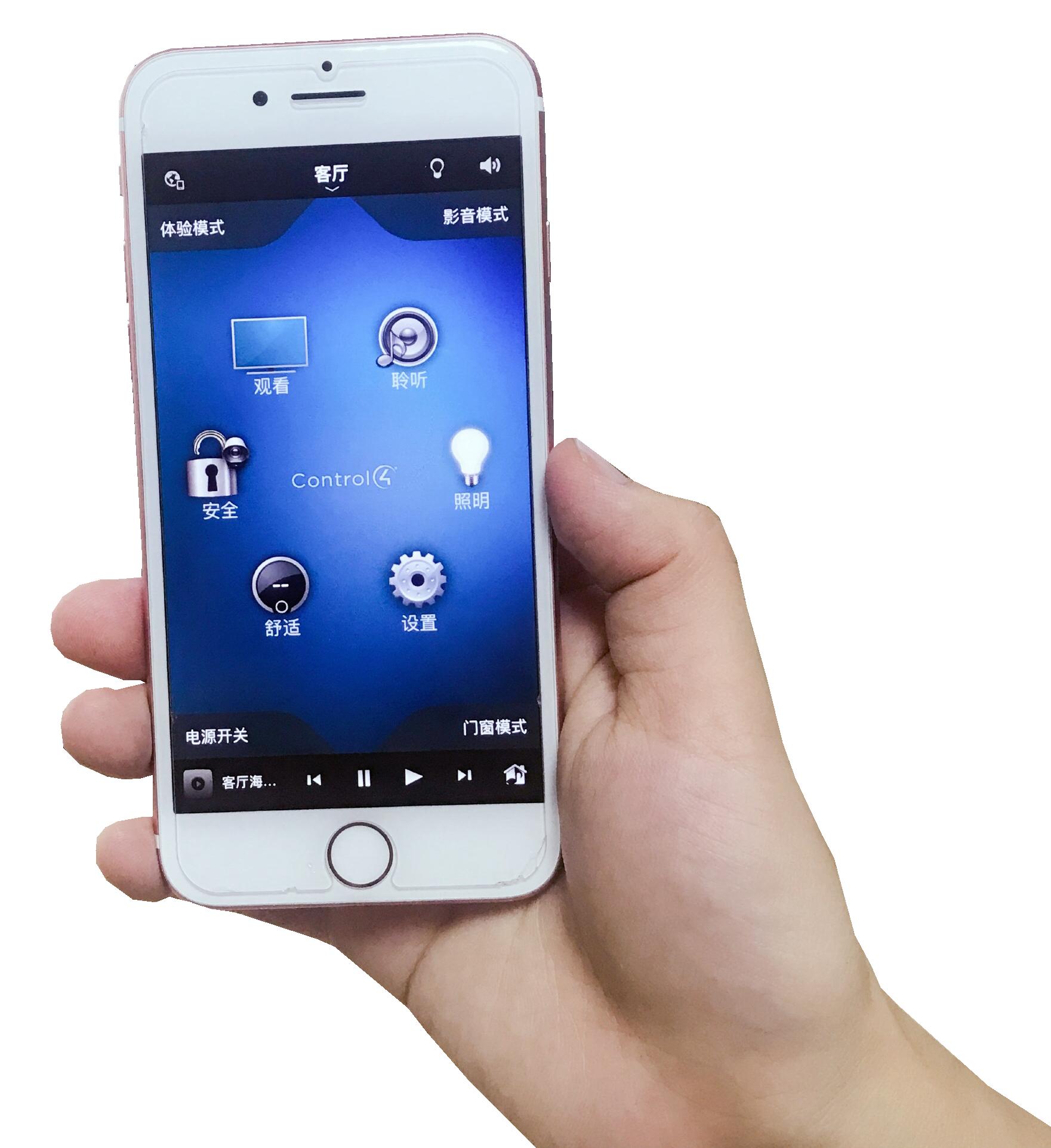 C4手机底图4G