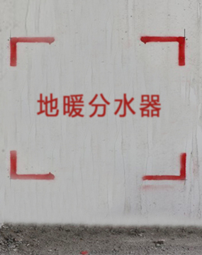 dunuanliangfang2