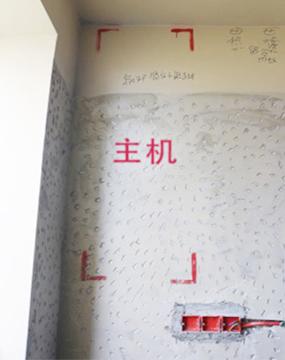 nuanqipiandingwei-1