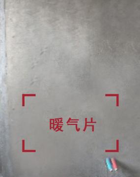 nuanqipianshigong-3