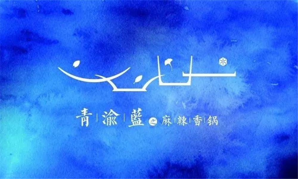 廣州加盟展