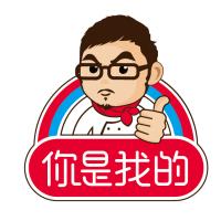廣州加盟展-1