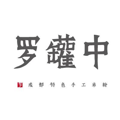 廣州連鎖加盟展-1