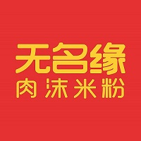 廣州連鎖加盟展-5