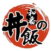 廣州連鎖加盟展-7
