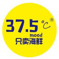 廣州特許加盟展-1