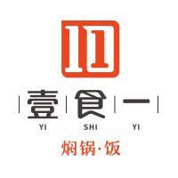 廣州特許加盟展-2