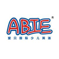 廣州特許加盟展-3