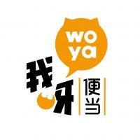 廣州特許加盟展-6