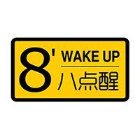 廣州特許加盟展-10