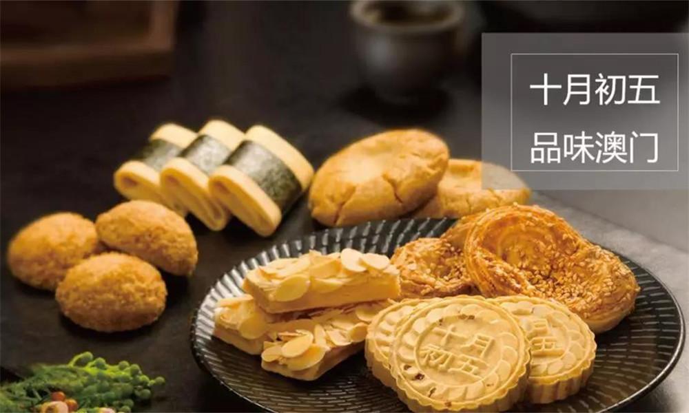廣州特許加盟展覽會