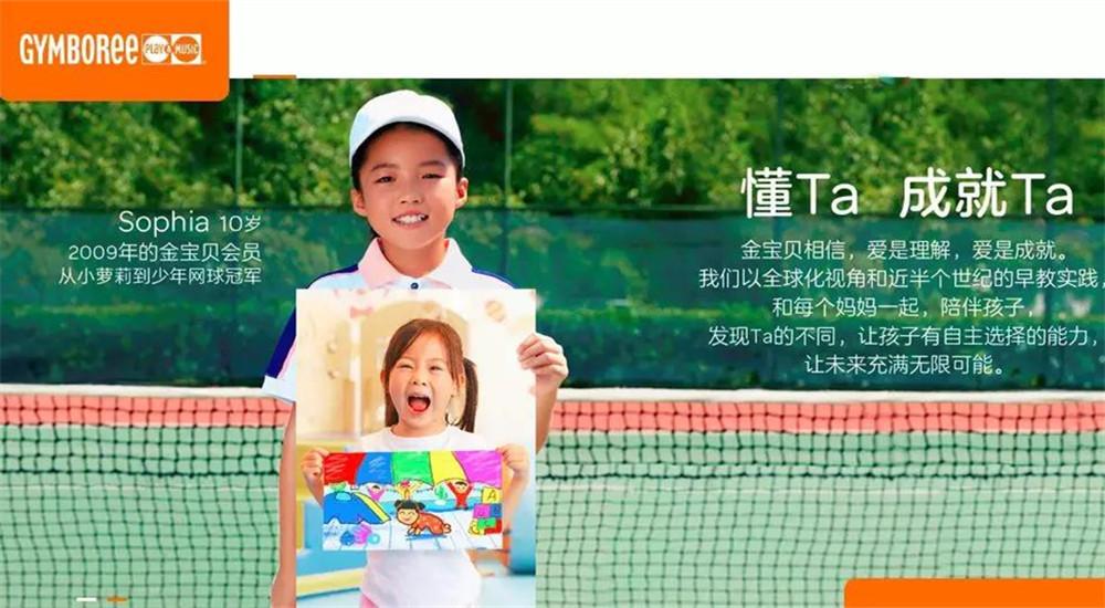 中國特許加盟展廣州