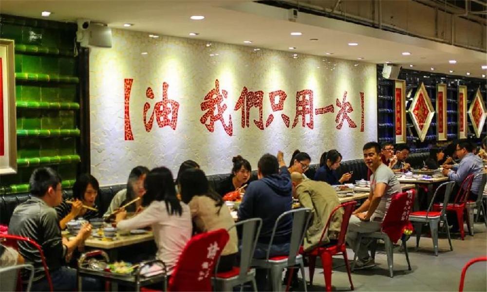 廣州特許加盟展