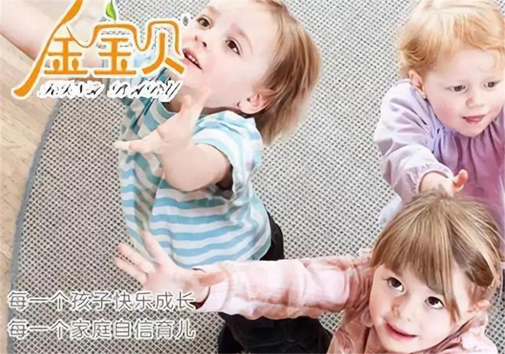 廣州特許加盟展會