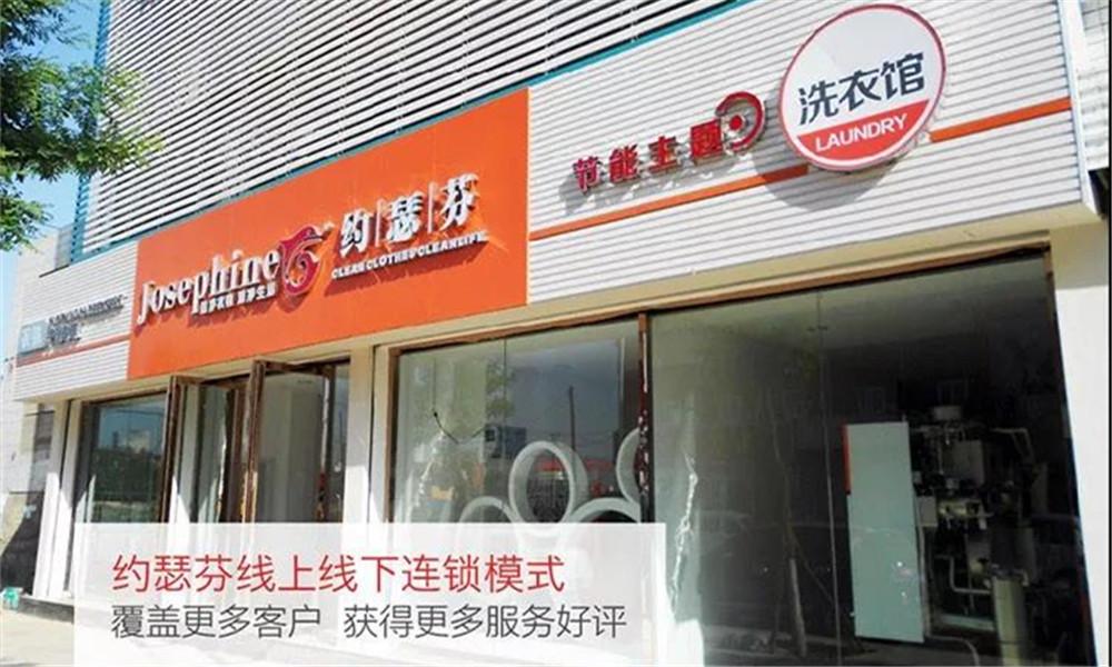 中國特許加盟展廣州1
