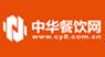 廣州特許加盟展-廣州連鎖加盟展-廣州加盟展-中國特許加盟展廣州站4