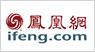 廣州特許加盟展-廣州連鎖加盟展-廣州加盟展-中國特許加盟展廣州站10