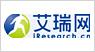 廣州特許加盟展-廣州連鎖加盟展-廣州加盟展-中國特許加盟展廣州站11