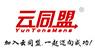 廣州特許加盟展-廣州連鎖加盟展-廣州加盟展-中國特許加盟展廣州站14