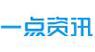 廣州特許加盟展-廣州連鎖加盟展-廣州加盟展-中國特許加盟展廣州站17